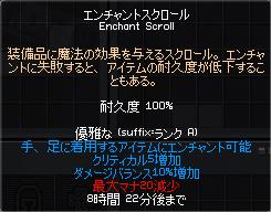 11_5_15_3.jpg