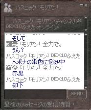 11_5_16_2.jpg