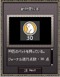 11_5_20_2.jpg