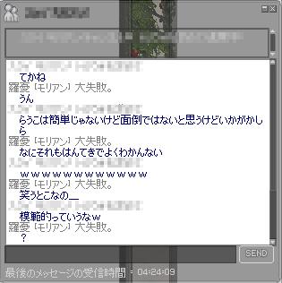 11_5_24_1.jpg