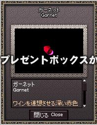 11_5_26_5.jpg