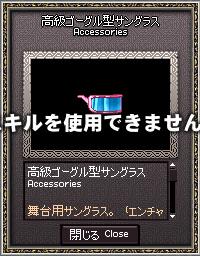 11_5_26_7.jpg