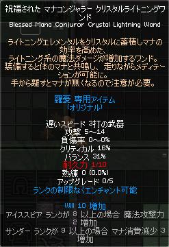 11_5_28_1.jpg