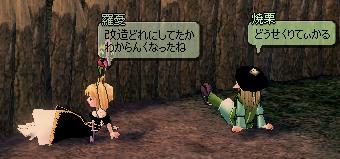 11_5_30_2.jpg