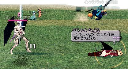 11_5_31_2.jpg