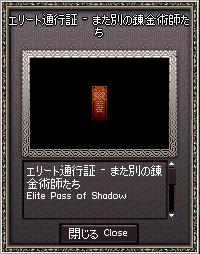 11_6_11_3.jpg