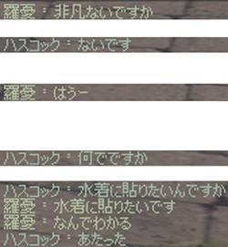11_6_12_4.jpg
