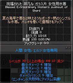 11_6_12_5.jpg