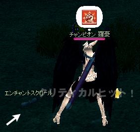 11_6_19_2.jpg