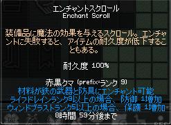 11_6_19_3.jpg