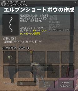 11_6_20_1.jpg