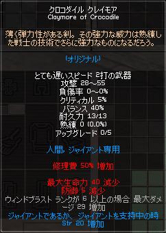 11_6_22_3.jpg