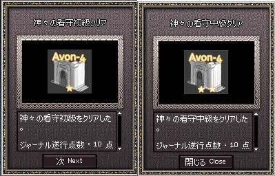 11_6_23_2.jpg