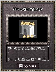 11_6_23_3.jpg