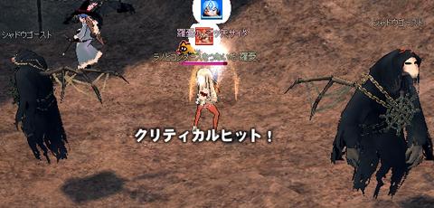 11_6_28_2.jpg