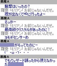 11_6_9_1.jpg