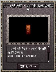 11_6_9_4.jpg