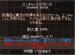 11_7_10_2.jpg