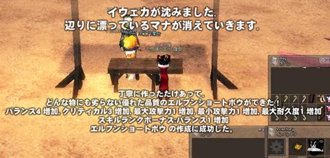 11_7_11_1.jpg