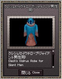 11_7_12_2.jpg