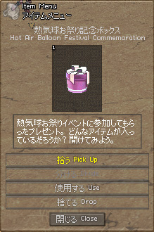 11_7_14_2.jpg
