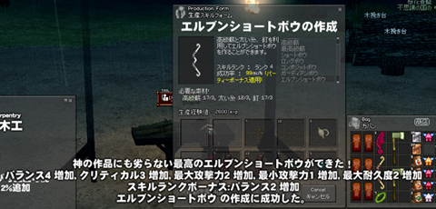 11_7_18_1.jpg