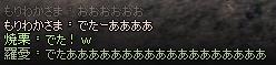 11_7_18_3.jpg
