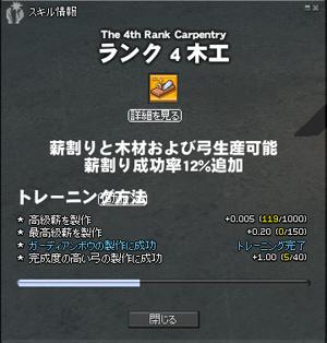 11_7_18_5.jpg