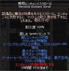11_7_18_6.jpg