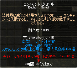 11_7_19_2.jpg