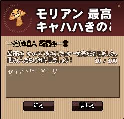11_7_21_3.jpg