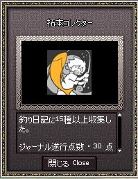 11_7_22_2.jpg