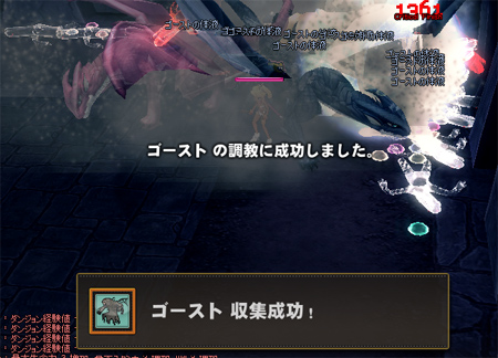 11_7_23_4.jpg