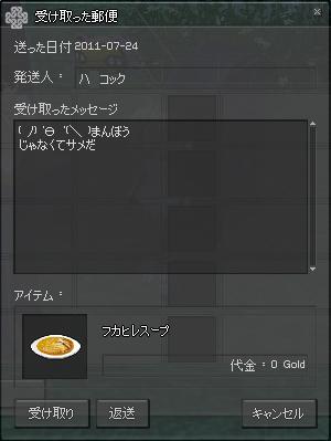 11_7_24_2.jpg
