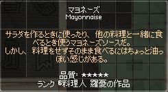 11_7_24_3.jpg