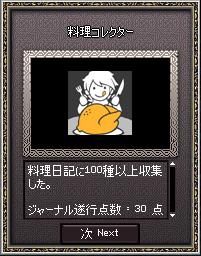 11_7_25_2.jpg