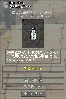 11_7_27_2.jpg
