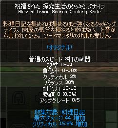 11_7_27_4.jpg