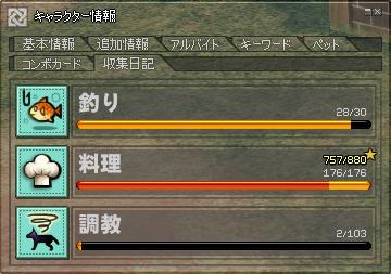 11_7_28_2.jpg