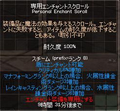 11_7_2_3.jpg