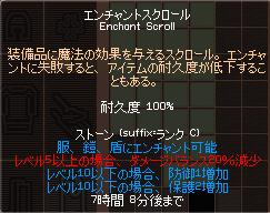 11_7_3_2.jpg