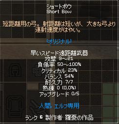 11_7_4_1.jpg