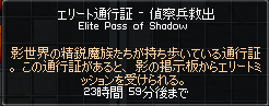 11_7_7_1.jpg