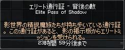 11_7_7_2.jpg