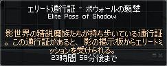 11_7_7_3.jpg