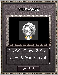 11_7_7_4.jpg