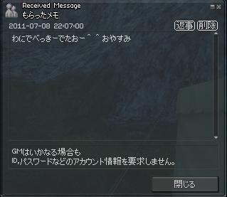 11_7_8_0.jpg