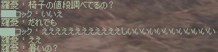 11_7_8_3.jpg