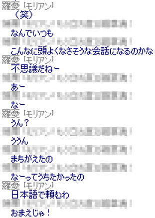 11_8_11_3.jpg