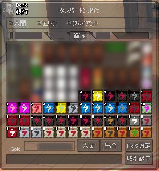 11_8_16_1.jpg